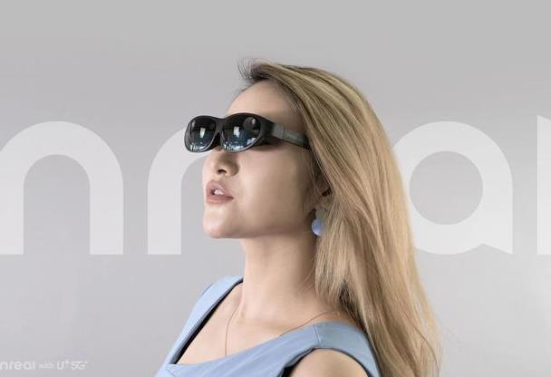 Nreal與LG U+發布全球首款消費級AR眼鏡,視野所見一目了然