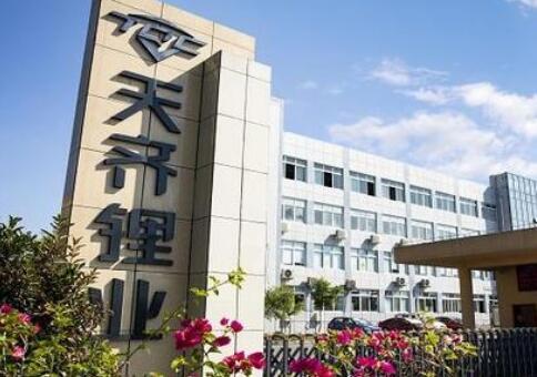 天齊鋰業總裁辭職:為特斯拉供應商 為何巨虧近60億元?