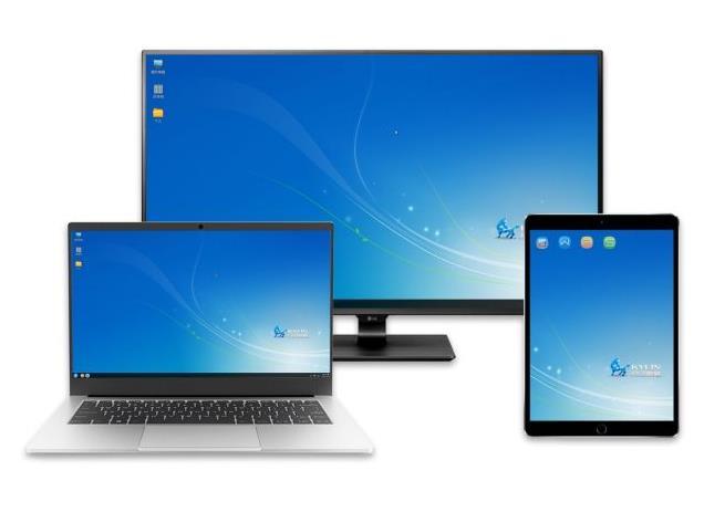 銀河麒麟桌面操作系統V10發布,成功打破國外技術壟斷