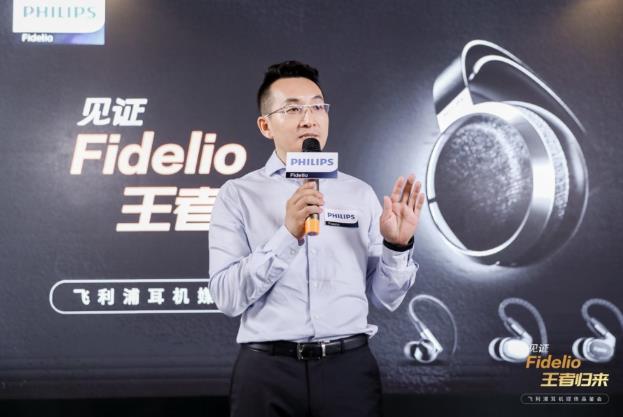 飛利浦發布四款Fidelio新品耳機,首推圈鐵耳機為廣大燒友帶來更多可玩性