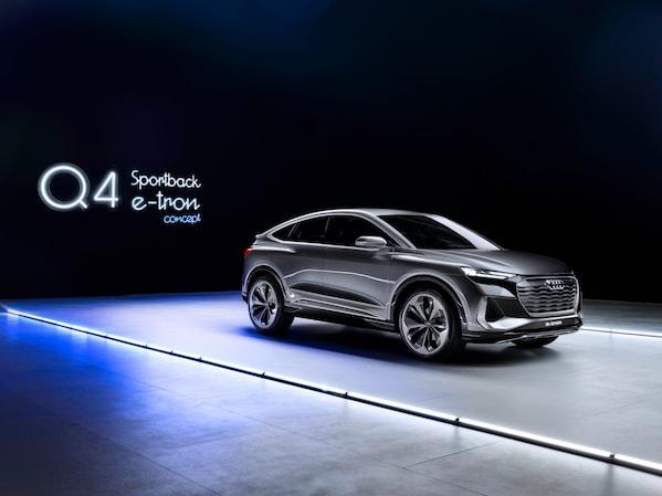 未来电动汽车的补充:迎接最新的奥迪概念车