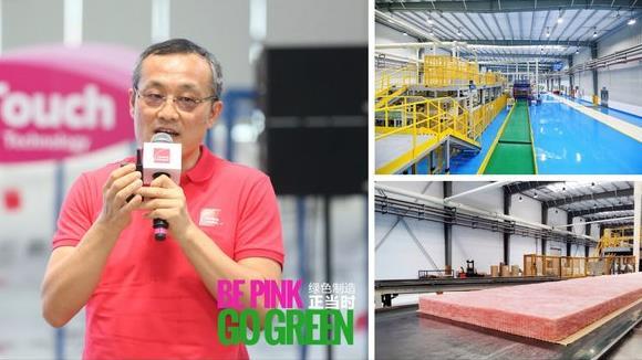 欧文斯科宁杭州工厂保温材料新线正式投产 推动建筑节能技术发展