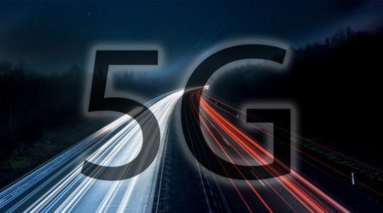 我们应该如何关注5G安全?