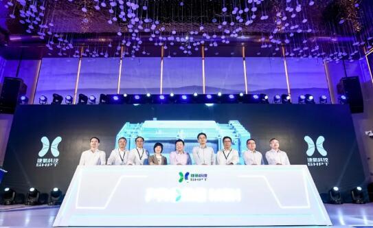 上汽集团发布PROME M3H 电堆产品:产品零部件100%实现国产化