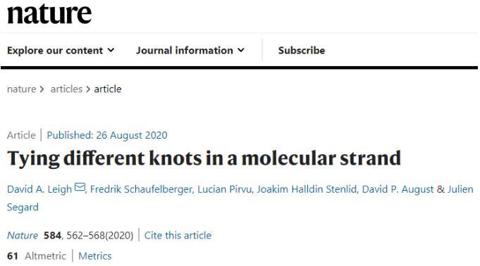 华东师范大学等首次构筑了分子52结,助力DNA和蛋白质的结构和功能的研究