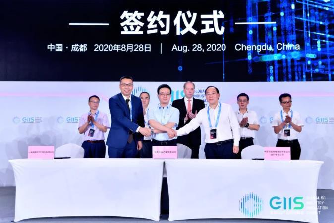 凯翼汽车与中国联通及诺基亚贝尔战略合作,部署5G汽车行业