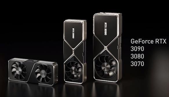 英伟达发布RTX30系列显卡,280亿个晶体管性能巨幅提升