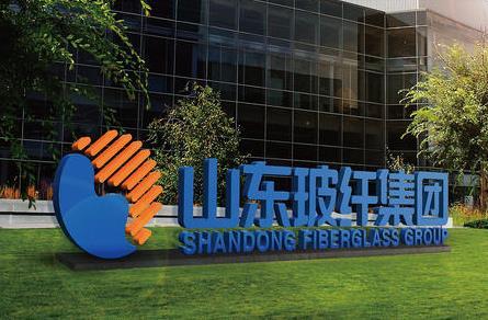 """山东玻纤今日上市首发 点""""石""""成""""丝"""" 数字化铺就创新路"""