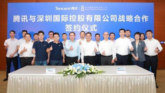 """腾讯与深圳国际控股战略合作,打造前海智慧园区""""样板间"""""""