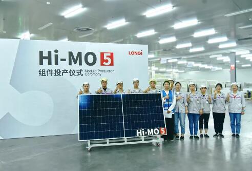 隆基首块Hi-MO 5组件正式下线 全面进入大电站高效能新时代