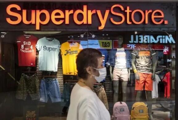 英国潮牌superdry刚宣布退出中国又被告上法庭 艰难的2020年