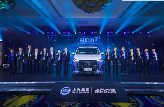 上汽集团发布全球首款燃料电池MPV  并宣布中国汽车行业首个氢战略