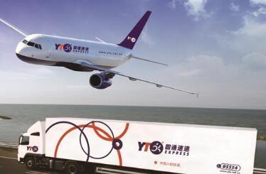 圆通速递与阿里巴巴达成新一轮战略合作,共建全球化服务