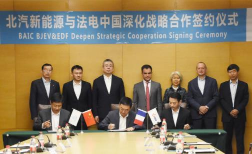 北汽新能源与法电中国战略合作,助力网约车换电模式应用普及