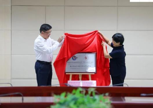 海油發展與中國石油大學成立海上風電工程技術聯合研究中心