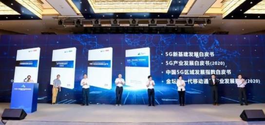 """""""3+1""""重磅白皮书全方位解读5G发展!有望迎来新一轮爆发式增长"""