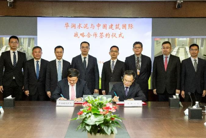 华润水泥与中国建筑国际战略合作,深化产业链条多板块协同发展