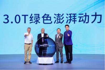上汽乘用车发布3.0T绿色澎湃动力全新技术,荣威RX5 ePLUS同步上市