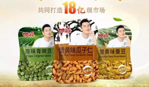 甘源食品9月获30家机构青睐,全渠道布局很吸睛
