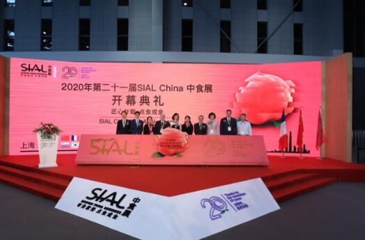 亚洲最大食品展在沪开幕:23个国家2200家企业参展