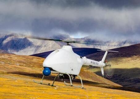 国内首款高海拔无人机 创起降海拔新纪录