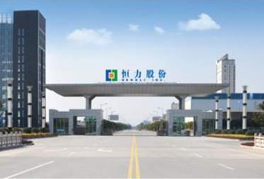 恒力石化拟114.95亿元加码PTA项目 延伸聚酯产业链