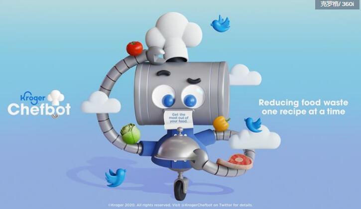 机器人厨师帮你点菜 自动识别生成菜谱避免浪费