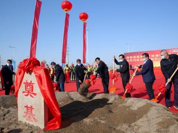 宏福新材料20万吨/年超临界萃取油浆综合利用项目圆满奠基