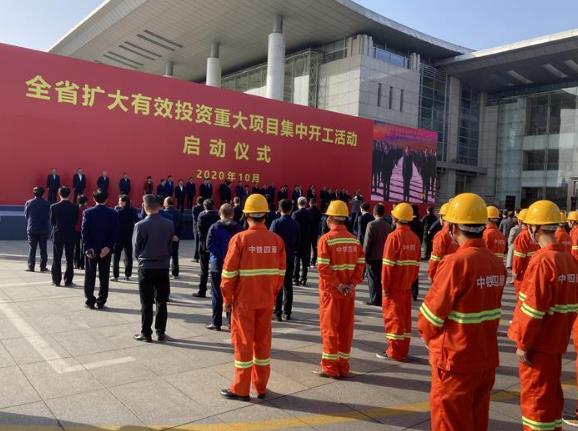 浙江总投资8944亿元516个重大项目集中开工 夯实制造业