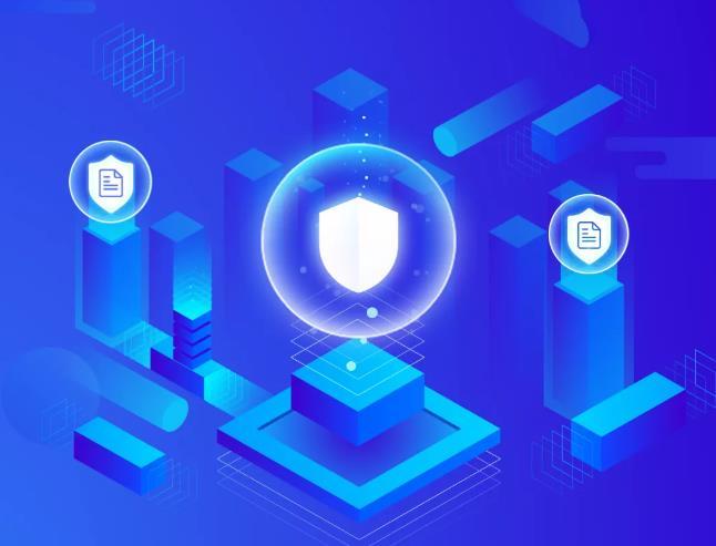 全国首部等保2.0体系互联网合规实践白皮书发布!护航产业数字化升级