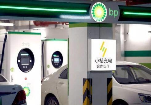 BP与滴滴强强联手全国布局 年内将建100座快速充电站