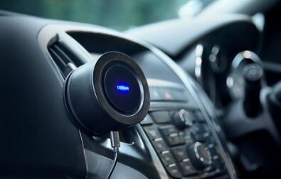 德国一家企业推出新型紫外线空气净化器,可清除车内的细菌