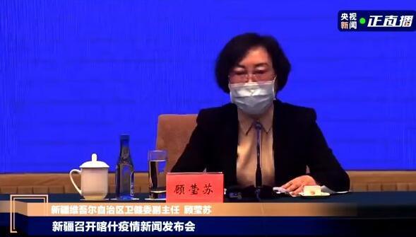 新疆新增137例无症状感染者,4地升为高风险