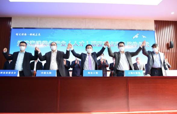 天津加快打造海工高端装备和设施制造产业领航区