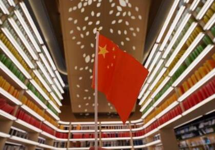 蒙古国加入《亚太贸易协定》 中蒙拉开关税优惠序幕