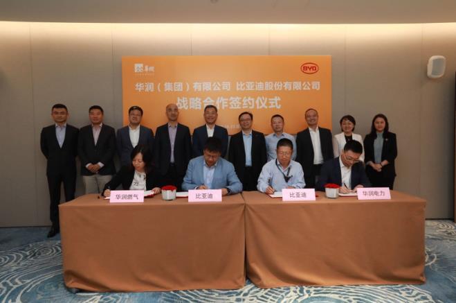 華潤集團與比亞迪戰略合作,攜手推動新能源事業蓬勃發展