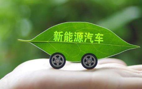 最新节能与新能源汽车技术路线图发布:具体看点如下