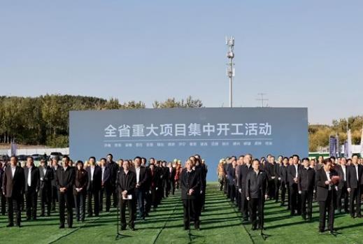 山东裕龙岛炼化一体化项目正式宣布开工 地炼大整合成定局