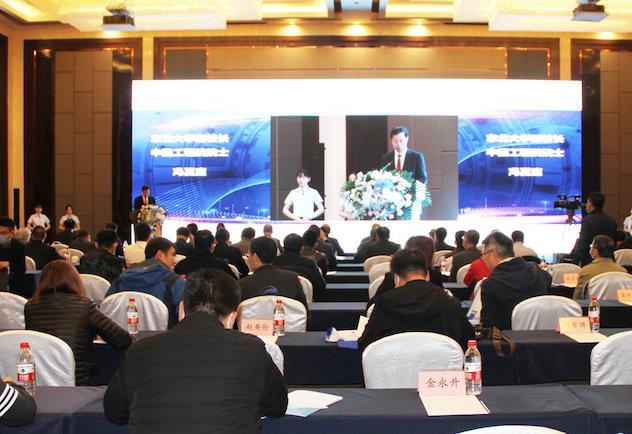 遼寧固廢產業技術創新研究院正式成立 推進科技成果轉化