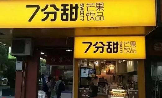雷军、马化腾纷纷入局食品界,茶饮等新餐饮还有哪些机会?