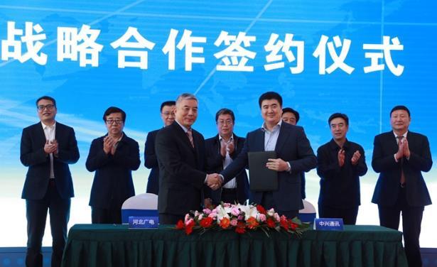 河北广电与中兴通讯战略合作,推动广电5G业务再上新台阶