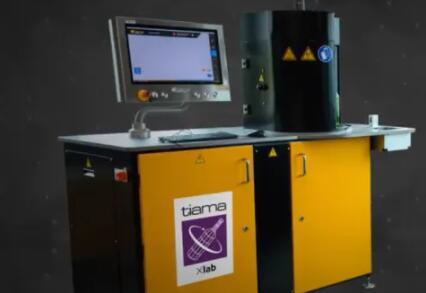 "3D扫描解决方案XLAB可生成""全玻璃""容器测量数据"