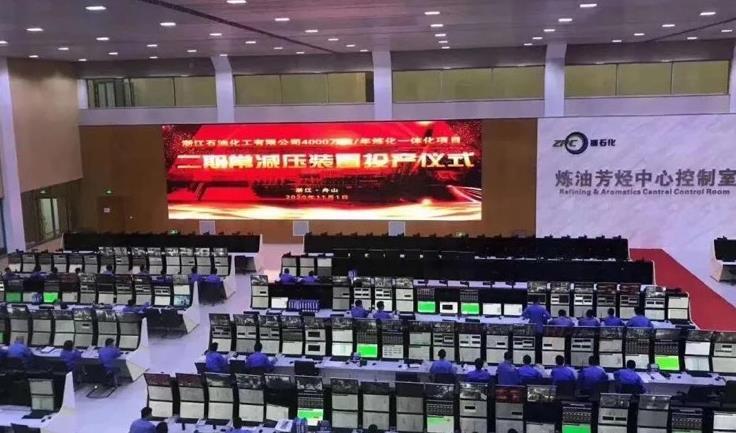 浙石化4000万/吨炼化二期首套装置全面投产!