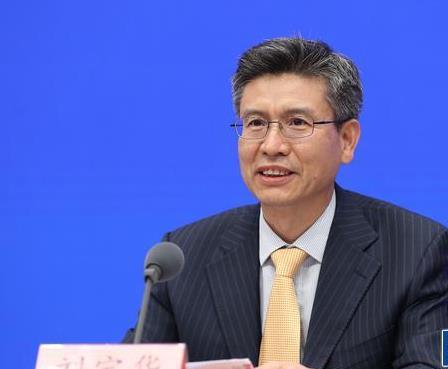 国务院免去刘宝华国家能源局副局长职务 涉嫌严重违纪违法