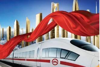 地铁出行也国际化!上海申通地铁APP推出万事达卡绑卡出行服务