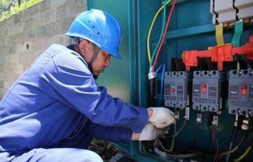 江蘇省大工業用電大幅下調!2021年1月1日開始