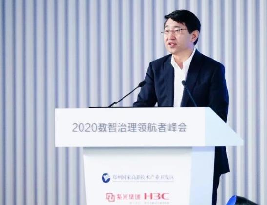 """郑州高新区与新华三达成战略合作,致力于构建""""城市数字大脑"""""""