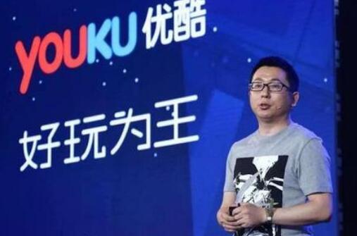 优酷原总裁杨伟东受贿被判7年 上级贪污受贿到底要不要举报?