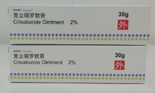 辉瑞PDE4湿疹药物售价640元,为中国首款湿疹新药