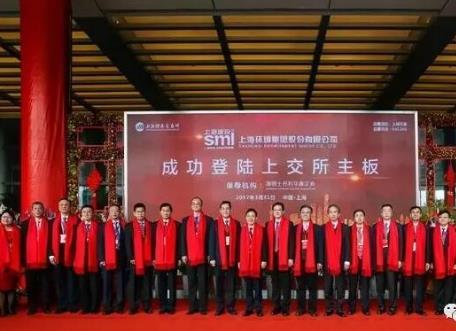 上海环境董事长闪电辞职 联想系资本退场三峡系潜入